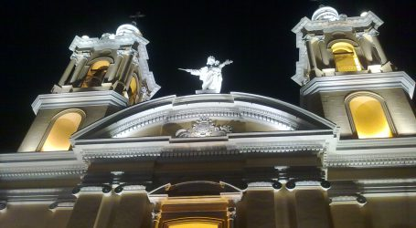 Basílica La Merced : Visita virtual guiada