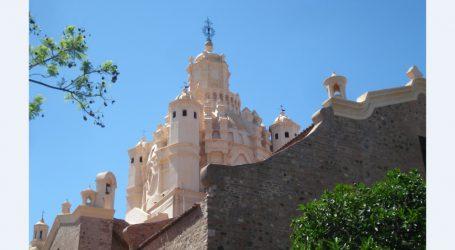 Turismo – Catedral de Córdoba: Visita virtual guiada