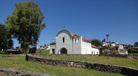 Turismo – Visita Virtual Guiada: «Puestos Jesuíticos de Santa Ana y La Calera»